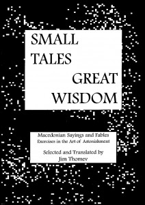 Small Tales Great Wisdom cvr